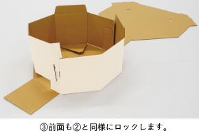 一升パン,一升パンの箱